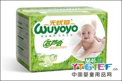 学步期婴儿的身体结构特